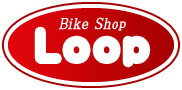 バイクショップループ